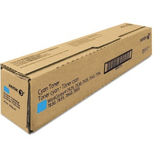 Xerox 006R01516 Cyan Toner Cartridge