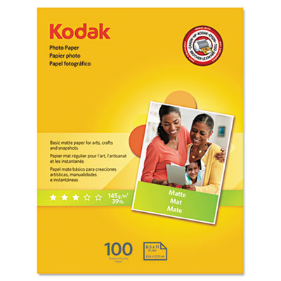 Kodak 8318164 Photo Paper