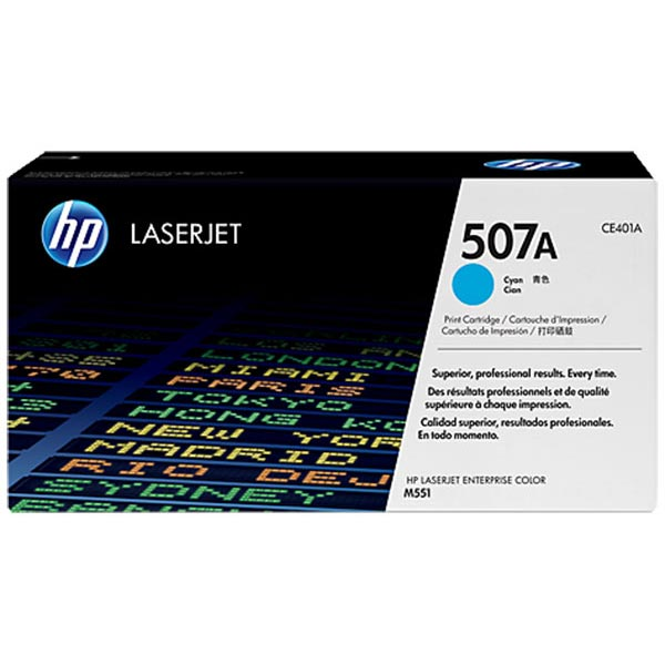 HP CE401AG Cyan Toner Cartridge for US Government