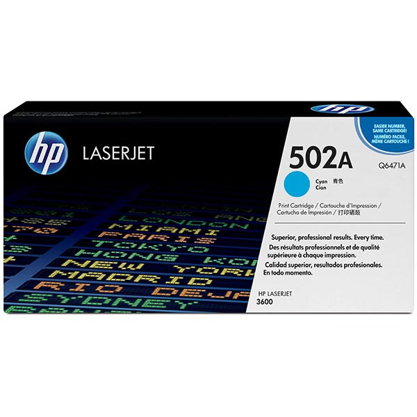 HP Q6471AG Cyan Toner Cartridge for US Government