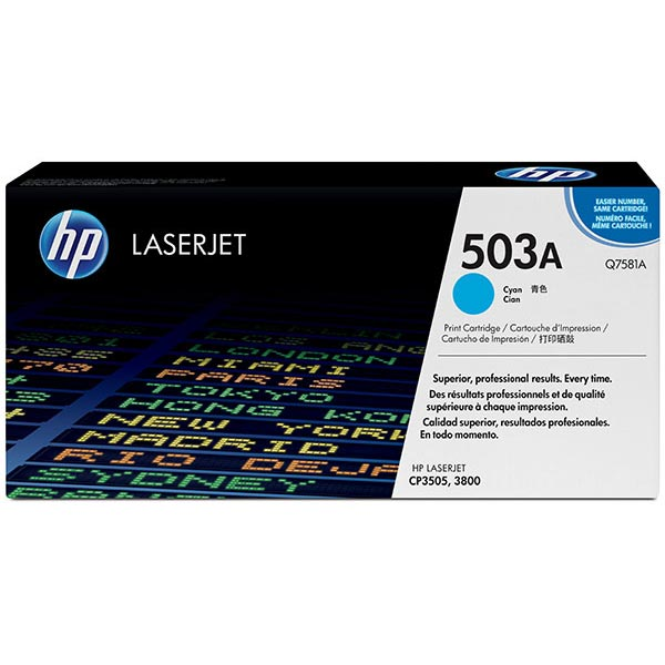 HP Q7581AG Cyan Toner Cartridge for US Government