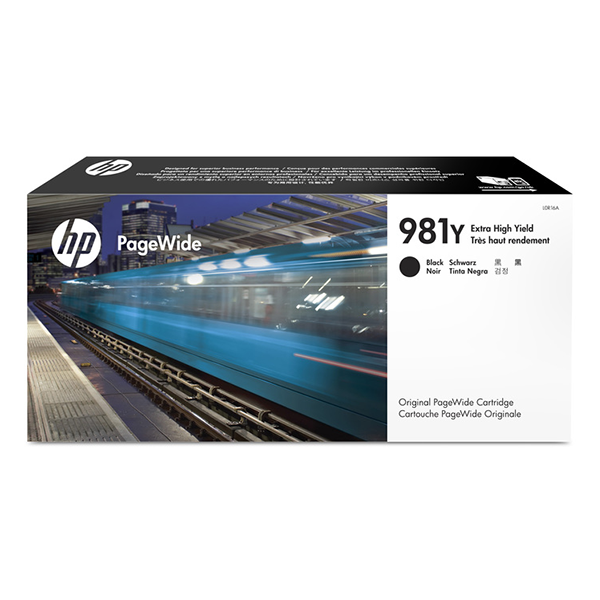 HP T0B07AG Black Ink Cartridge for US Government