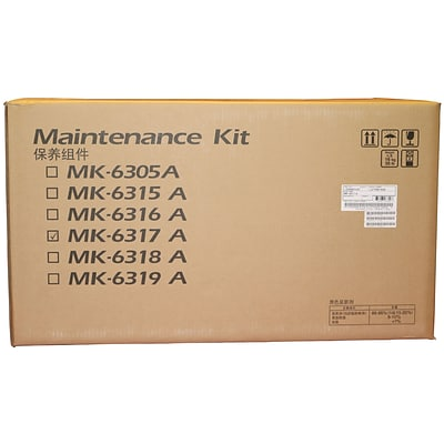Kyocera MK6317 Maintenance Kit