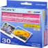 "Sony SVM-30SS 3.5"" x 4' 4PK Photo Paper"