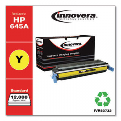Innovera 645A (C9732A) Yellow Toner Cartridge