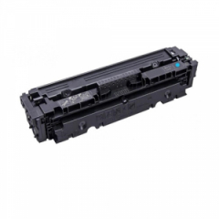 Premium Compatible CF411A Cyan Toner Cartridge