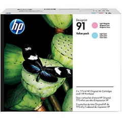 HP P2V37A Value Pack
