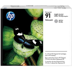 HP P2V38A Value Pack