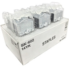 Konica Minolta 14YK Staple Cartridge