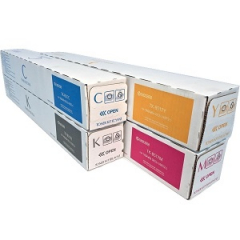 Kyocera TK8517 Toner Cartridge Set