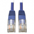 Tripp Lite N002002BL CAT5e Molded Patch Cable
