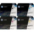 HP 644A Toner Cartridge Bundle