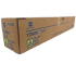 Konica Minolta TN319Y Yellow Toner Cartridge