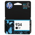 HP C2P19AN Black Ink Cartridge