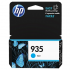 HP C2P20AN Cyan Ink Cartridge