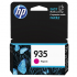 HP C2P21AN Magenta Ink Cartridge