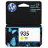 HP C2P22AN Yellow Ink Cartridge