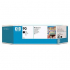 HP C5059A Black Ink Cartridge