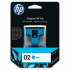 HP C8771WN Cyan Ink Cartridge