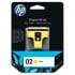HP C8773WN Yellow Ink Cartridge