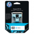 HP C8774WN Light Cyan Ink Cartridge