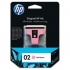HP C8775WN Light Magenta Ink Cartridge
