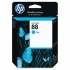 HP C9386AN Cyan Ink Cartridge