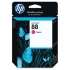 HP C9387AN Magenta Ink Cartridge