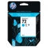 HP C9398A Cyan Ink Cartridge