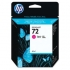 HP C9399A Magenta Ink Cartridge