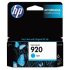 HP CH634AN Cyan Ink Cartridge