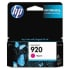 HP CH635AN Magenta Ink Cartridge