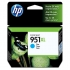 HP CN046AN Cyan Ink Cartridge
