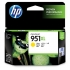HP CN048AN Yellow Ink Cartridge