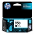 HP CN049AN Black Ink Cartridge