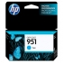 HP CN050AN Cyan Ink Cartridge