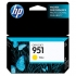 HP CN052AN Yellow Ink Cartridge