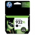 HP CN053AN Black Ink Cartridge