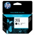 HP CZ133A Black Ink Cartridge