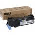 Dell KU051 Cyan Toner Cartridge