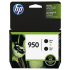 HP L0S28AN Black Ink Cartridge Twin Pack