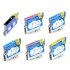 Epson T048920 Color Ink Cartridge Multipack
